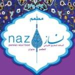 مطعم ناز في الكويت
