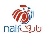 مطعم دجاج نايف في الكويت