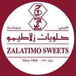 حلويات زلاطيمو الأصلي في الكويت