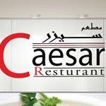 مطعم سيزر فى الكويت