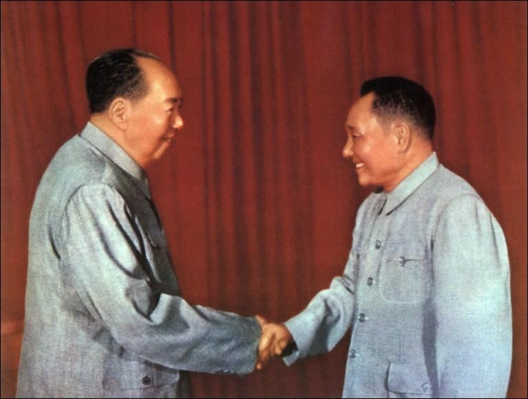 BIO-MAO ZEDONG-DENG XIAOPING-COMMUNISM