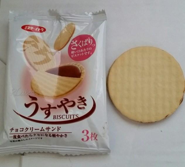 Usuyaki Cookie