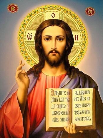 Молитва к Иисусу Христу