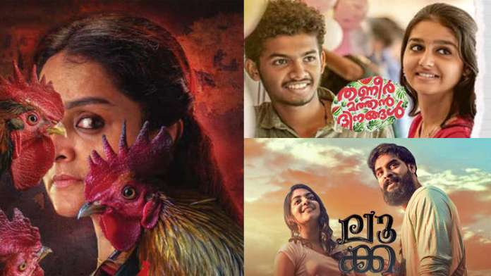 5 best Malayalam movies of 2019 You must add to your watchlist