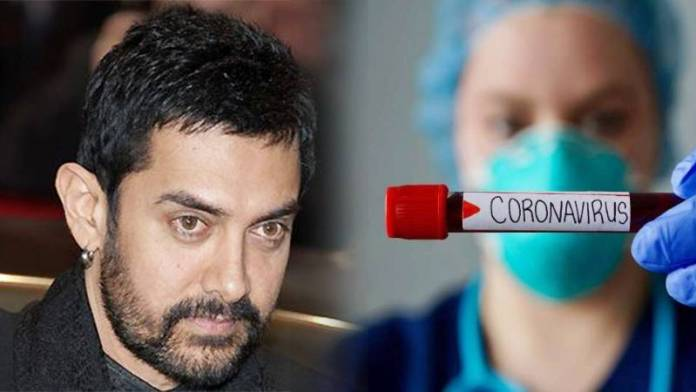 Aamir Khan's Staff Members Test Positive For COVID-19, Actor Urges All To Pray For His Mom Who Is Yet To Be Tested