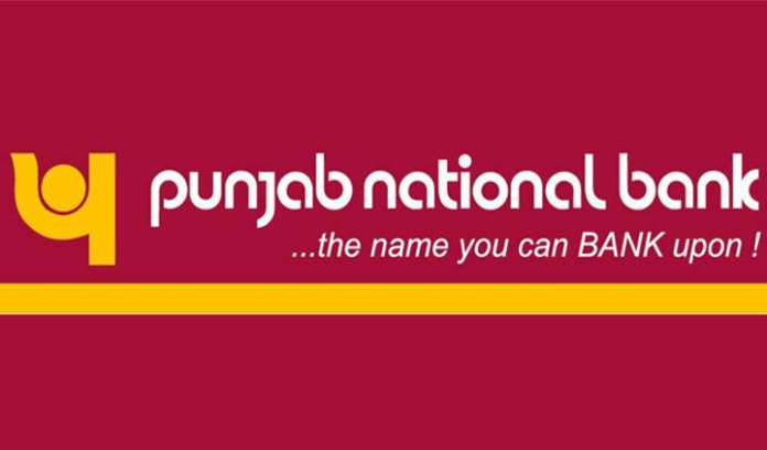 PNB share jumps over 3% on Moody's upgrade; SBI, ICICI Bank fall on RBI directive to link lending rates
