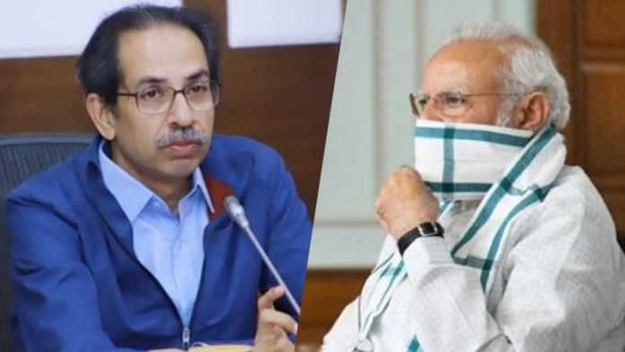 Maha CM Uddhav Thackeray: Centre, state should have dialogue before lockdown relaxations