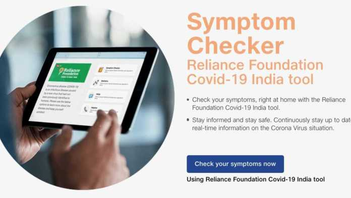 Security lapse at Jio exposed COVID-19 symptom checker results online