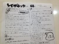 新聞.jpeg