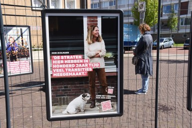 We are Leiden (3)