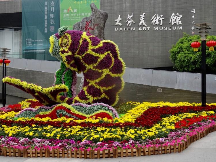 Dafen Art Museum Shenzhen China