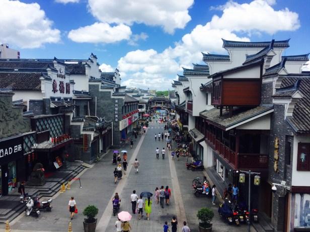 Gongyuan Road Ningbo Zhejiang province China