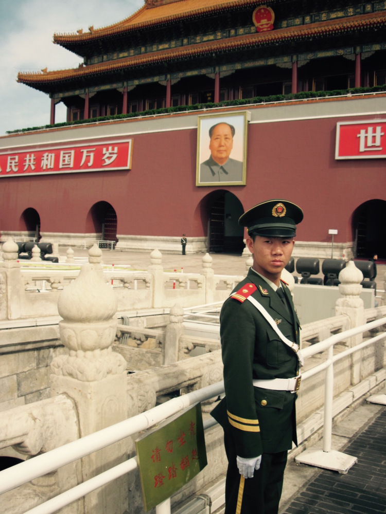 the-gate-of-heavenly-peace-the-forbidden-city-beijing