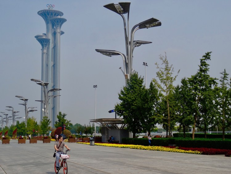 Beijing Tower The Olympic Green
