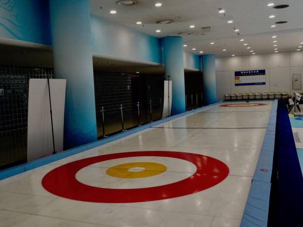 Curling rink The Water Cube National Aquatics Center Beijing