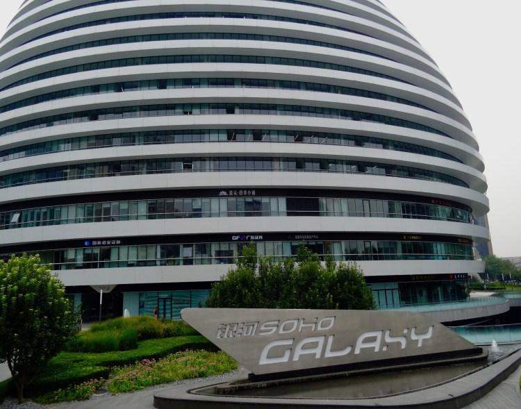 Galaxy SOHO Mall Beijing