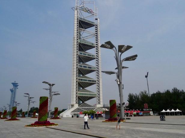 Ling Long Pagoda The Olympic Green Beijing
