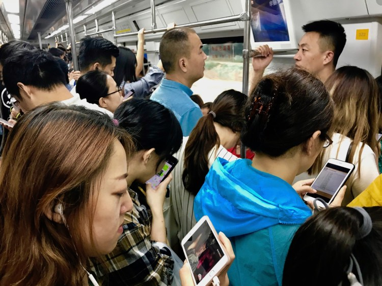 How to ride the Beijing Subway