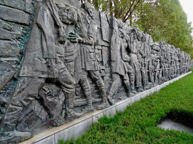 Nanjing Massacre Memorial Wall Peace Park China