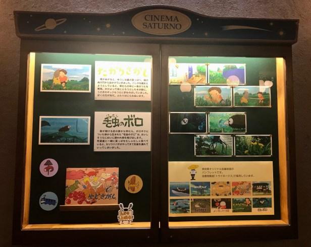 Cinema Saturno The Ghibli Museum Tokyo.