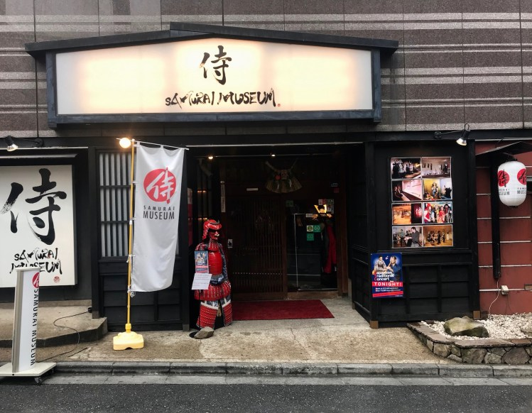 The Samurai Museum Tokyo.