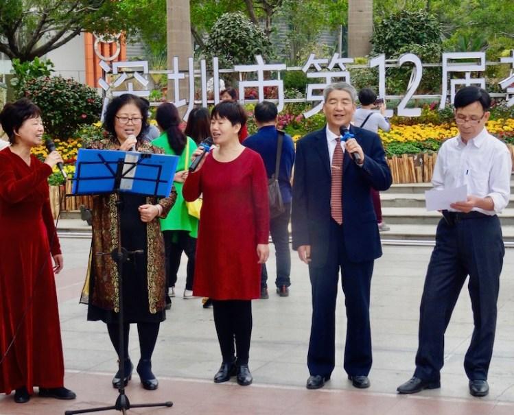 Shenzhen International Garden and Flower Expo Park.