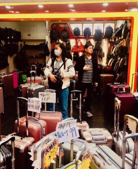 Suitcase store Dongmen Market.