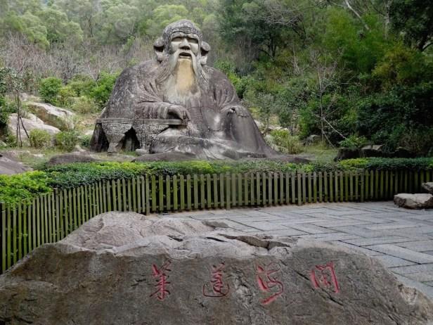 Qingyuan Mountain Quanzhou Fujian Province China.