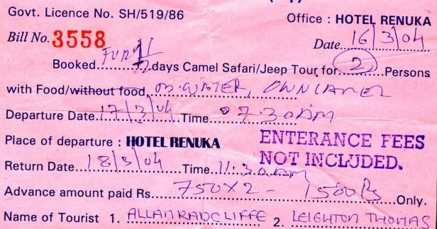 Camel Safari Jeep Tour Jaisalmer India.