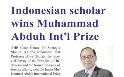 2020 Imam Muhammad Abduh International Prize