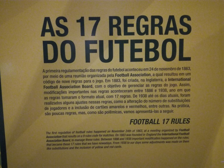 From the Brazilian National Football Museum, Belo Horizonte. (Photo: Daniel Leon)