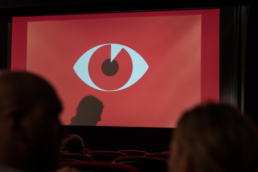 DOK screen before Arid Zone, Leipzig film festival
