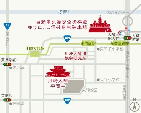 川崎大師 アクセス