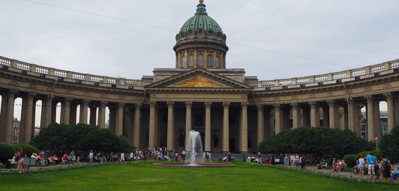 St. Petersburg, Russia - Leisure Fan Club