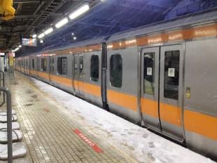 Train de la Sobu Line en panne !