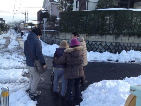 La famille - Hachioji