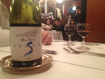 Je ne connais pas grand chose aux vins rouges, mais il était très bon.