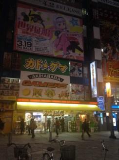 Façade, Akihabara