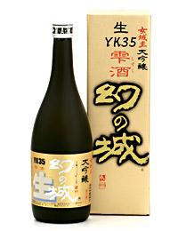 Iwamura Jozo - maboroshi no shiro shizukuzake http://torokko.shop-pro.jp/?pid=5547845