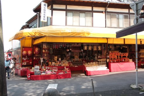 Boutique - Fushimi Inari
