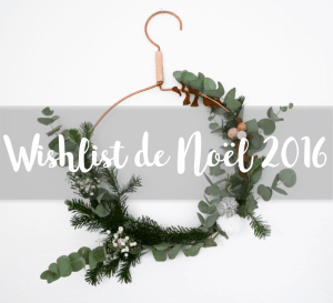 baniere-wishlist-noel