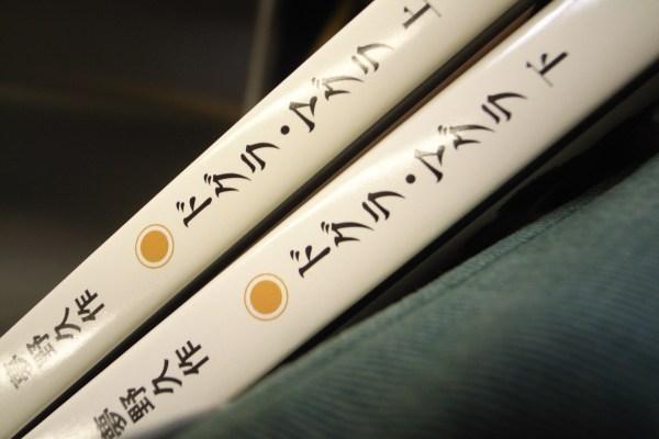 livres asiatiques
