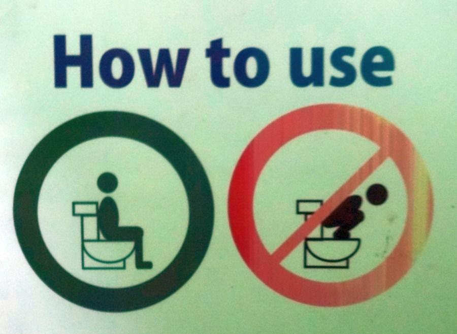 rire utilisation des toilettes