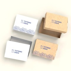 choose between white or brown Kraft bases and one colour or full colour print for a unique packaging experience