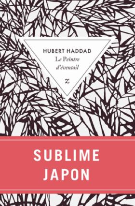 Couverture Le peintre d'éventail de Hubert Haddad
