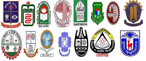 Bangladeshi-All-Public-University