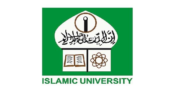 Islamic-University