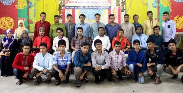 Feni Polytechnic Reunion 2016