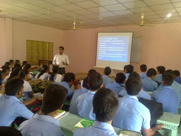 Gopaldi Nazrul Islam College.