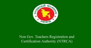 NTRCA Teachers Job Circular 2019